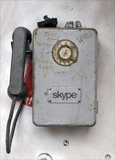 Enfin, Skype a sécurisé ses conversations privées avec un cryptage de bout en bout - iecoach.be